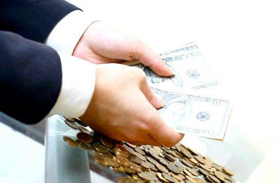 Чим відрізняється внесок від депозиту