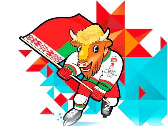Чемпіонат світу з хокею 2014: організація, регламент, розклад