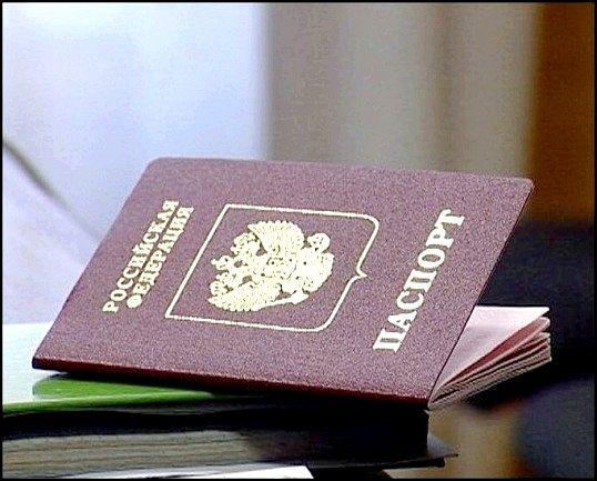 Що робити, если паспорт ставши непригодна