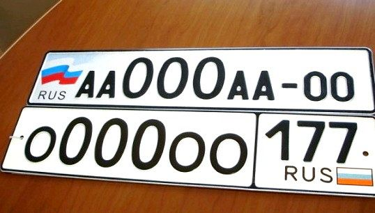 Що робити, якщо з авто вкрали номерні знаки