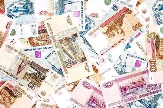 Що таке деномінація рубля