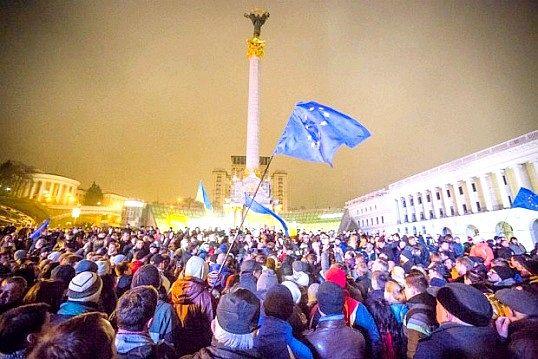 Що таке Євромайдан