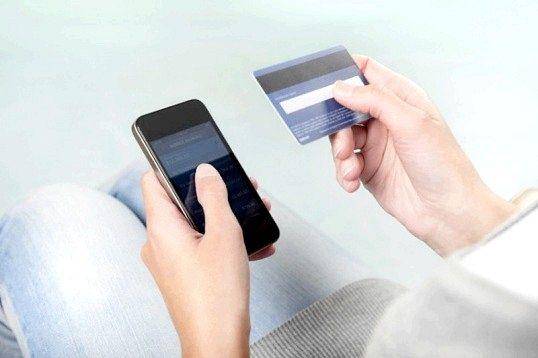 Що таке мобільний банк