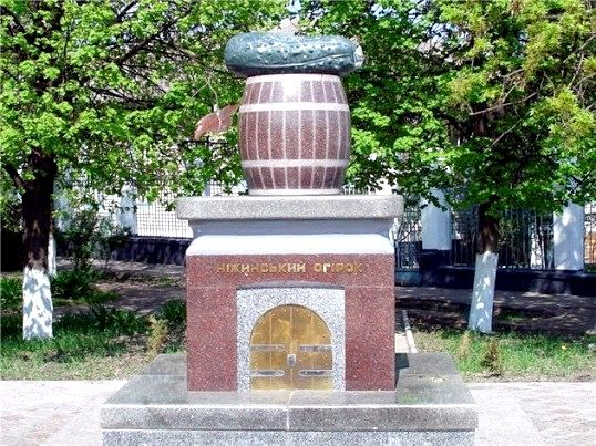 Де знаходиться пам`ятник огірку