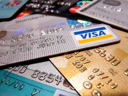 Де оформити кредитну карту