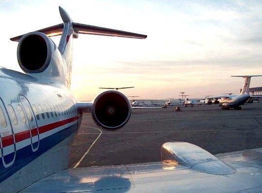 Як дістатися до аеропорту Домодєдово