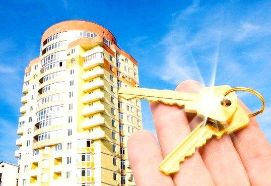 Як грамотно купити квартиру: Чи варто брати іпотеку?