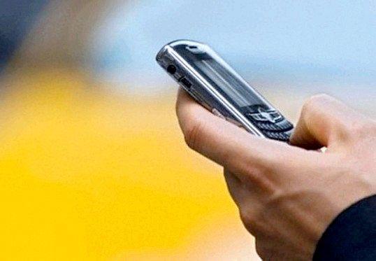 Як можуть прослухати мобільний телефон