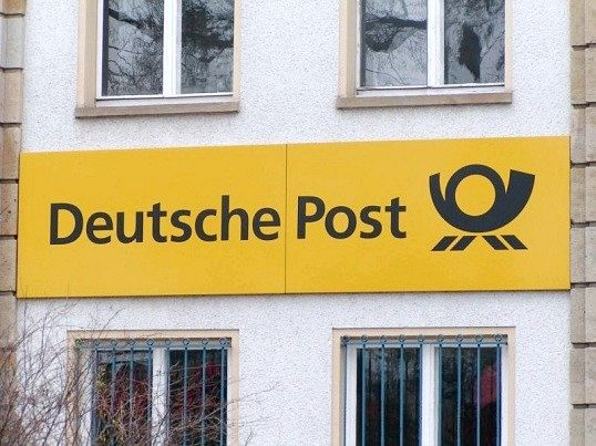 Як можна відправити посилку в германію