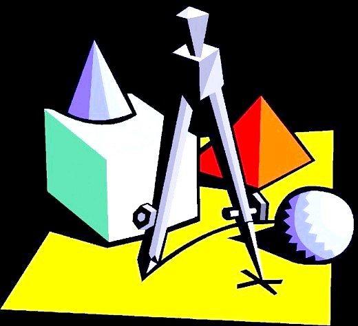 Як знайти меншу висоту трикутника