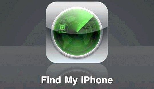 Як знайти втрачений iphone