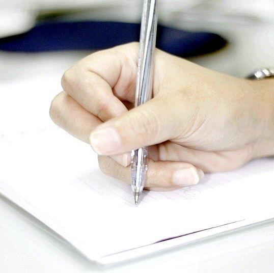 Як Написати громадянське позовних заяв