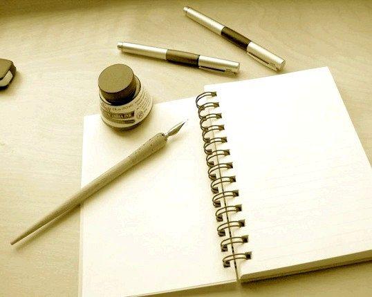 Як написати твір-роздум