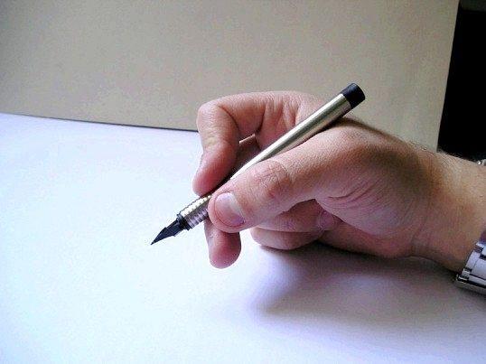 Як Написати заяву в суд на боржника