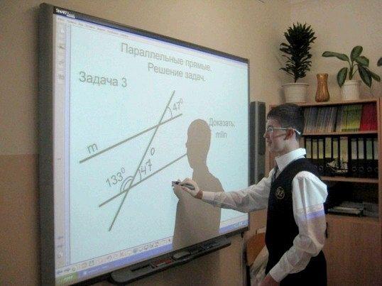 Як навчитися вирішувати завдання з геометрії