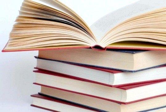 Як називаються сторінки книги