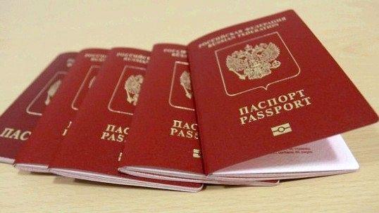 Як Сплатити мито за закордонний паспорт