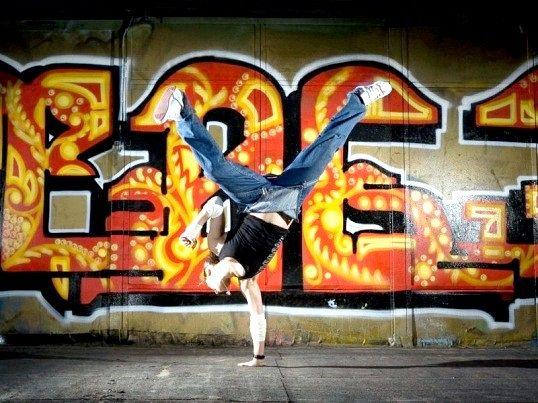 Як освоїти вуличні танці