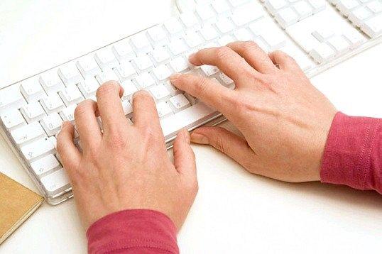 Як друкувати швидше