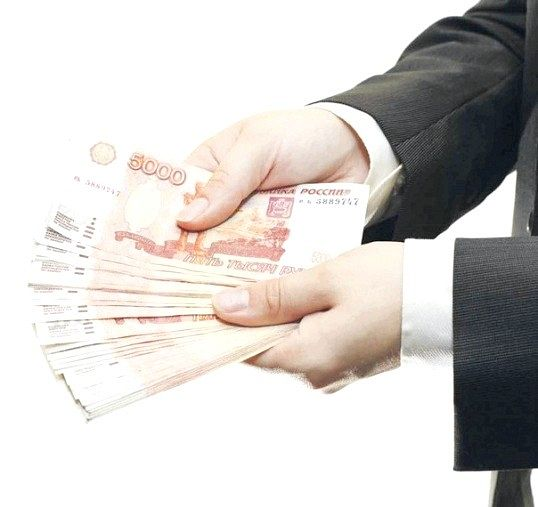 Як платити за рішенням суду