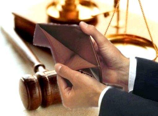 Як подати на банкрутство боржника