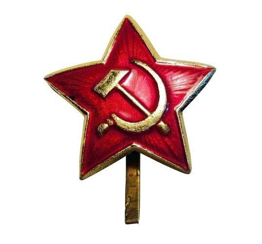Як побудувати комунізм