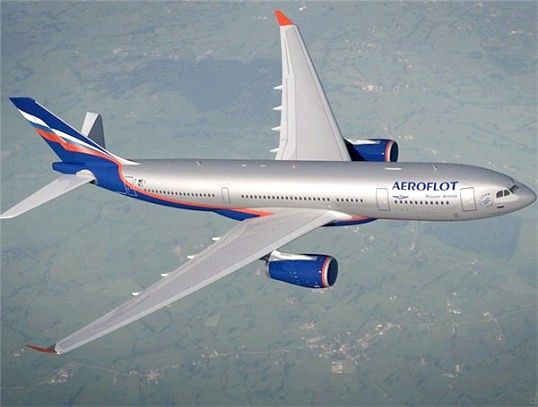 Як вчинити в льотну школу аерофлоту
