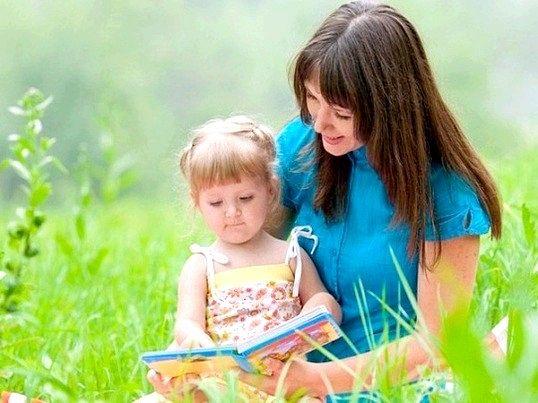 Як правильно читати дітям