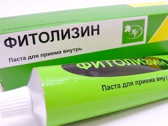 Як застосовувати «Фитолизин» при вагітності