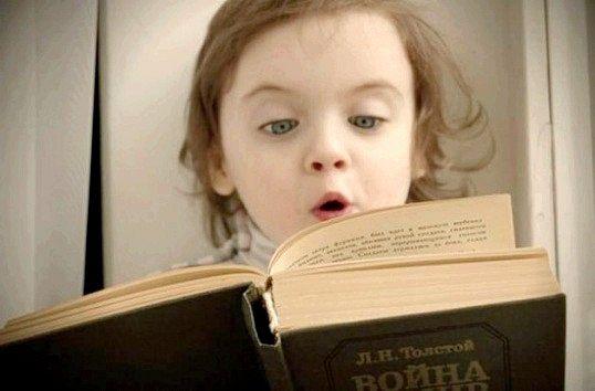 Як прищепити любов до читання