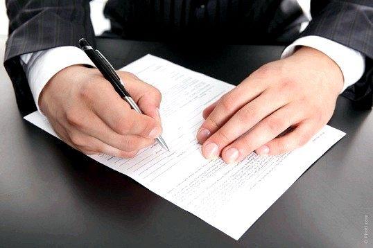 Як Визнати договір недійснім в суді