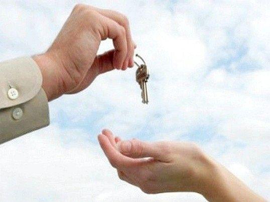 Як продати комунальну квартиру