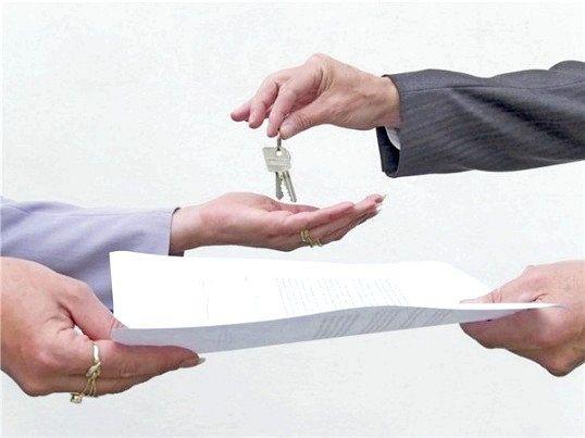 Як продати квартиру під іпотекою