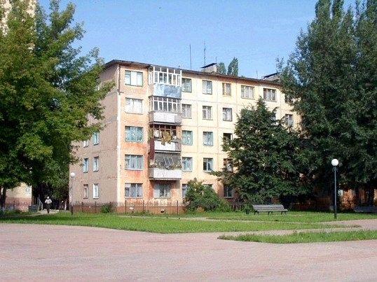 Як продати квартиру в