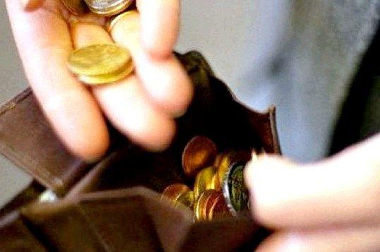Як прожити від зарплати до зарплати