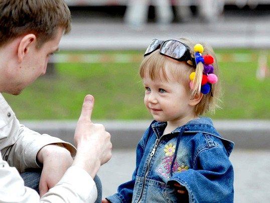 Як самооцінка впливає на дитину