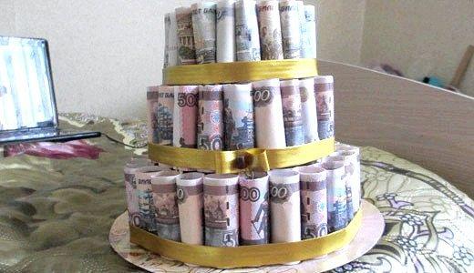 Як зробити торт з грошей