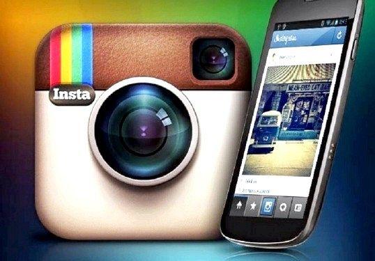 Як зберегти фото з інстаграма