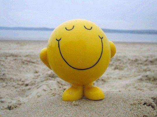 Щастя є.