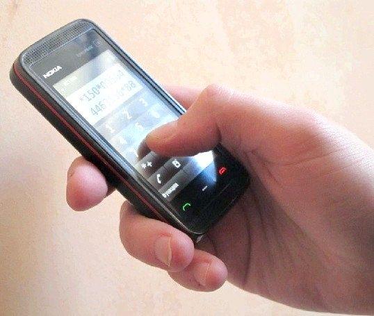 Як уберегтися від телефонних афер