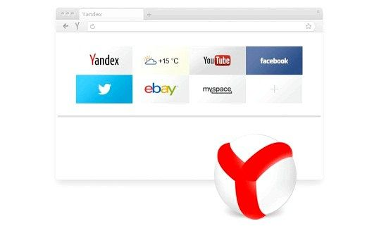 Як прибрати рекламу в яндекс браузері