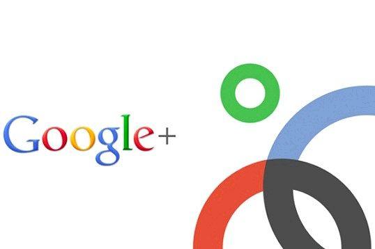Як видалити акаунт google +