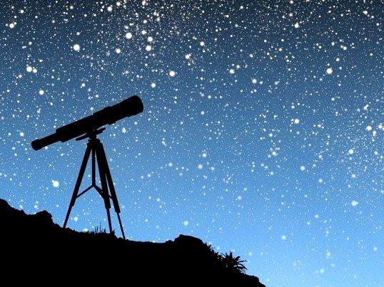 Як побачити зірки