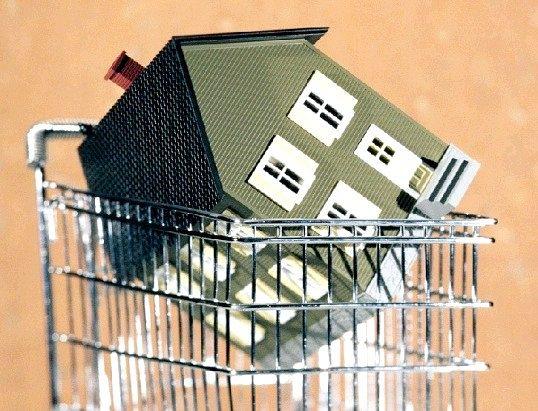 Як дізнатіся ринкову Ціну квартири