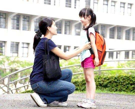 Як виховувати дітей