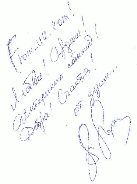 Як вставити підпис в електронний документ