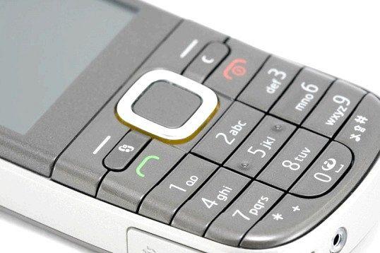 Як вибрати оптимальний тариф зв'язку на мегафоні