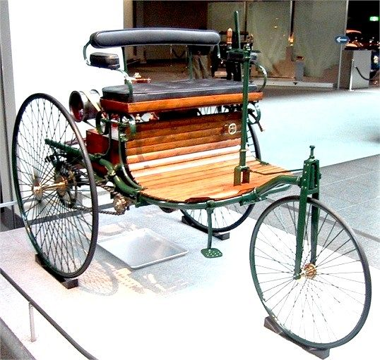 Як виглядав найперший автомобіль