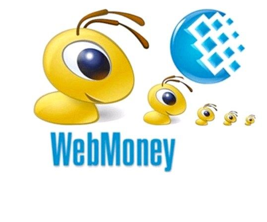 Як вивести вебмані на карту ощадбанку