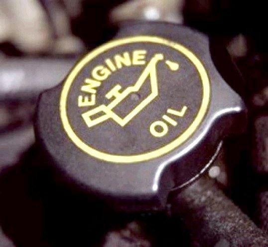 Як заміряти рівень масла у двигуні